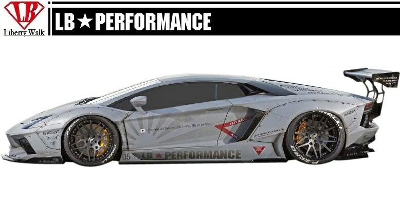 【M's】 ランボルギーニ アヴェンタドール LB☆WORKS サイド ディフューザー // Lamborghini Aventador S デフューザー / LB-PERFORMANCE Body kit FRP リバティウォーク 単品