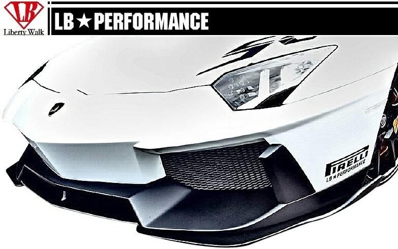 【M's】 ランボルギーニ アヴェンタドール LB パフォーマンス エアロ フロント カナード // F ディフューザー/ LB☆WORKS / Lamborghini Aventador Body kit FRP リバティウォーク 単品
