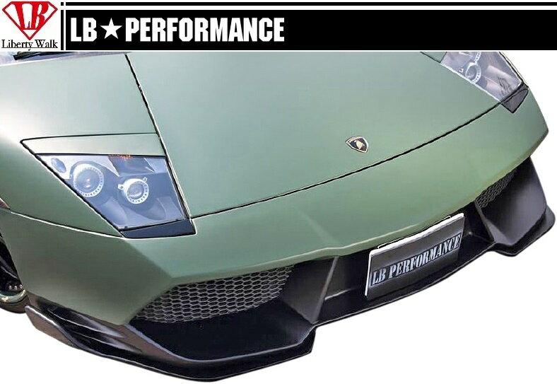 【M's】 ランボルギーニ ムルシエラゴ LB PERFORMANCE エアロ / フロント バンパー Type.2 // F スポイラー / LB パフォーマンス / Lamborghini Murcielago Body kit FRP リバティウォーク