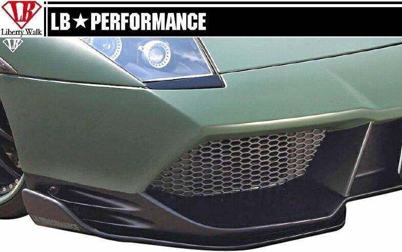 【M's】 ランボルギーニ ムルシエラゴ LB PERFORMANCE エアロ / フロント カナード ( F バンパーType.2 専用) // F ディフューザー / LB パフォーマンス / Lamborghini Murcielago Body kit FRP リバティウォーク