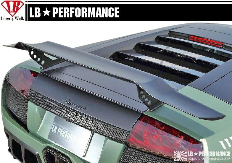 【M's】 ランボルギーニ ムルシエラゴ LB PERFORMANCE エアロ / リア ウイング Ver.3 // リヤ ウィング スポイラー / LB パフォーマンス / Lamborghini Murcielago Body kit FRP リバティウォーク