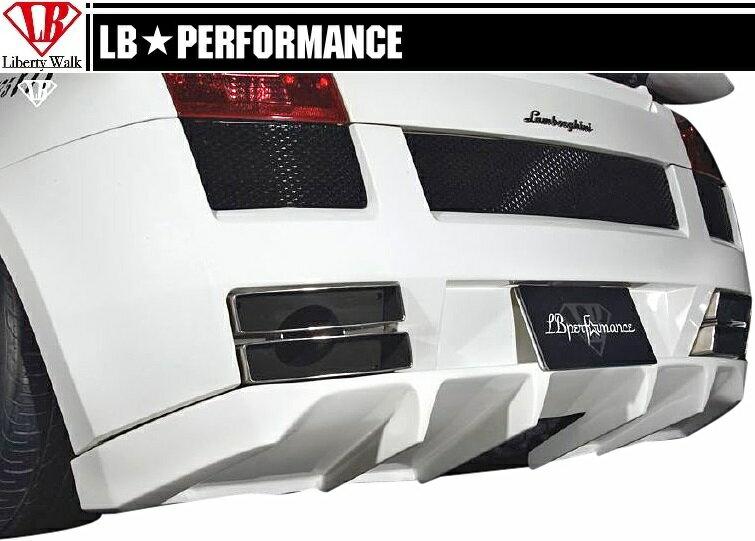 【M's】 ランボルギーニ ガヤルド LB パフォーマンス エアロ / リア ディフューザー // Lamborghini Gallard / リヤ R デフューザー / LB-PERFORMANCE Complete Body kit FRP リバティウォーク