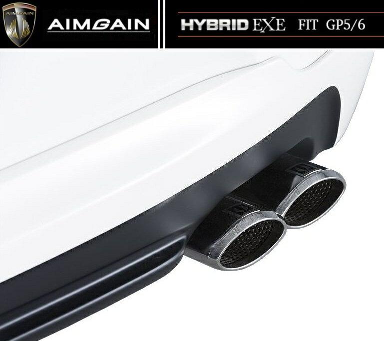 【M's】フィット 1.5 ハイブリッド 片側 2本出し マフラー / AIMGAIN / エイムゲイン // GP5/GP6 / デュアル ツイン テール BKW-class MUFFLER / ホンダ HONDA FIT JAZZ HYBRID L F S パッケージ 4WD
