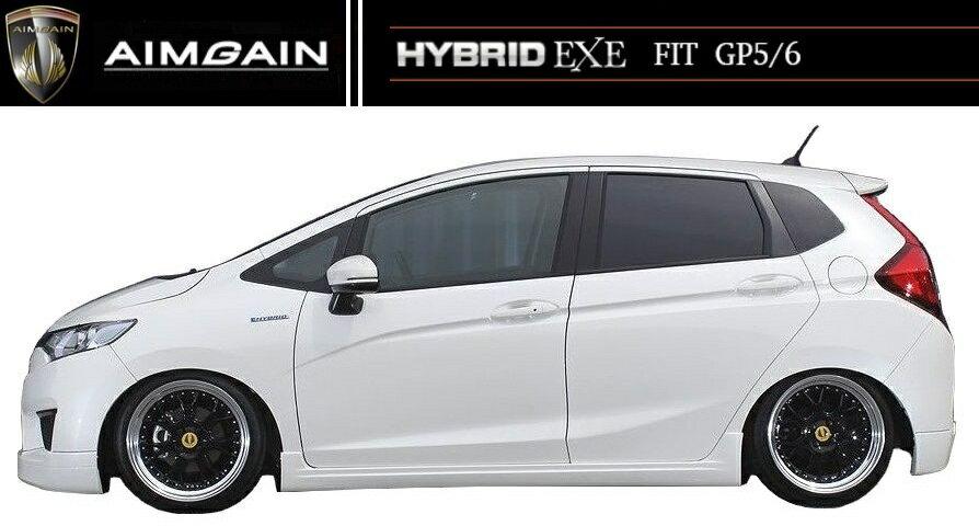 【M's】フィット 1.5 ハイブリッド サイド ステップ / AIMGAIN / エイムゲイン エアロ // GP5/GP6 / スポイラー スカート / ホンダ HONDA FIT JAZZ HYBRID L F S パッケージ 4WD