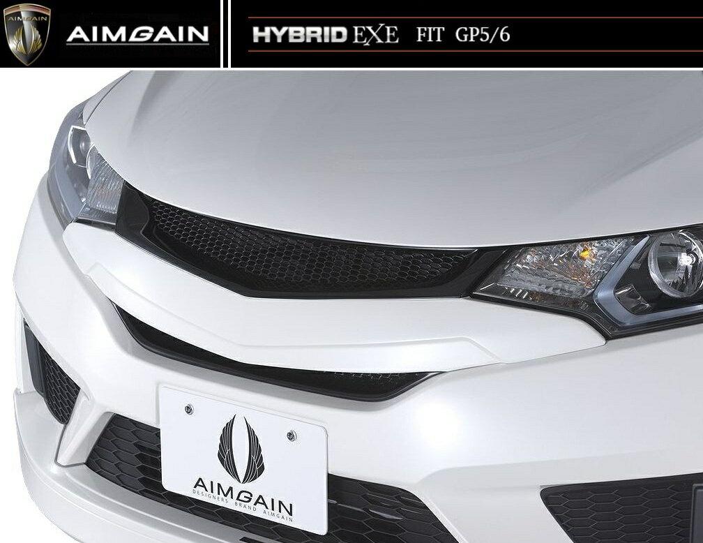 【M's】フィット 1.5 ハイブリッド フロント グリル / AIMGAIN / エイムゲイン エアロ // GP5/GP6 / スタイリッシュ グリル / ホンダ HONDA FIT JAZZ HYBRID L F S パッケージ 4WD
