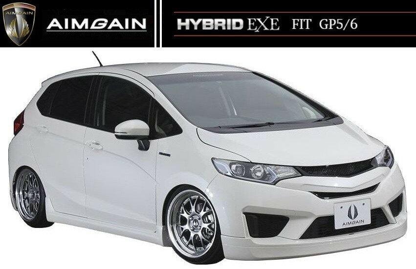 【M's】フィット 1.5 ハイブリッド フル エアロ 3点セット / AIMGAIN / エイムゲイン // フロント & リア ハーフ スポイラー / サイド ステップ / GP5/GP6 / ホンダ HONDA FIT JAZZ HYBRID L F S パッケージ 4WD