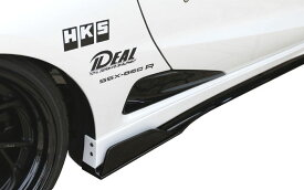 【M's】ホンダ S660 LB サイド スカート 左右 Liberty Walk エアロ / リバティ ウォーク LB PERFPRMANCE HONDA S ステップ スポイラー