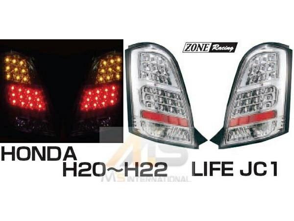 【M's】HONDA ライフ JC1 (H20〜H22) LEDテールレンズ (クリア/クロム)