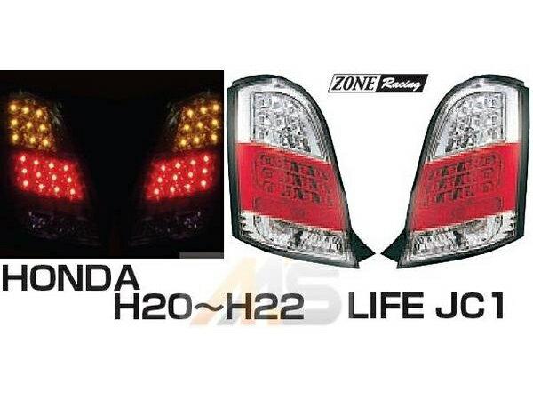 【M's】HONDA ライフ JC1 (H20〜H22) LEDテールレンズ (クリア/レッド)