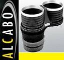 【M's】アウディ Q7 4L(2016y-)ALCABO ドリンクホルダー(ブラック+アルミリング カップタイプ)//社外品 アルカ…