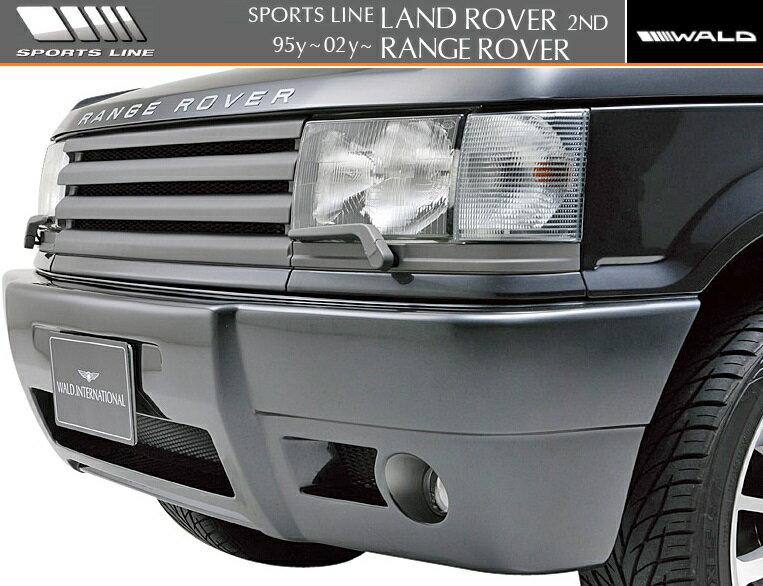 【M's】Land Rover 2nd レンジローバー(1995y-2002y)WALD SPORTS LINE フロントバンパースポイラー(ネット付属)//FRP ヴァルド バルド スポーツライン エアロ パーツ ランドローバー Range Rover
