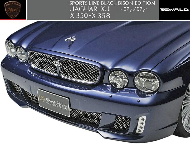 【M's】ジャガー X350 X358(-07y/07y-)WALD Black Bison フロントバンパースポイラー (LEDランプ/ネット付属。)//FRP JAGUAR ヴァルド バルド スポーツライン ブラックバイソン エアロ パーツ