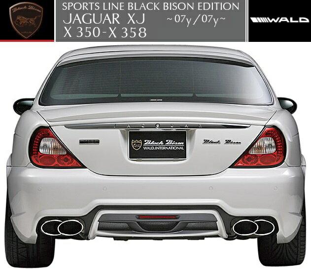 【M's】ジャガー X350 X358(-07y/07y-)WALD Black Bison リアバンパースポイラー(LEDランプ/ネット付属)//FRP JAGUAR ヴァルド バルド スポーツライン ブラックバイソン リヤ エアロ パーツ