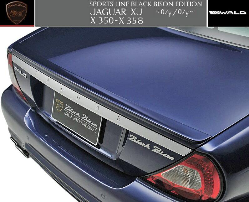 【M's】ジャガー X350 X358(-07y/07y-)WALD Black Bison トランクスポイラー//FRP JAGUAR ヴァルド バルド スポーツライン ブラックバイソン エアロ パーツ ウイング