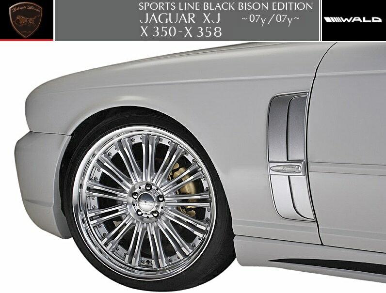 【M's】ジャガー X350 X358(-07y/07y-)WALD Black Bison 前期用 フェンダーパネル 左右 (LEDウインカー付/貼付けタイプ)//FRP JAGUAR ヴァルド バルド スポーツライン ブラックバイソン エアロ パーツ