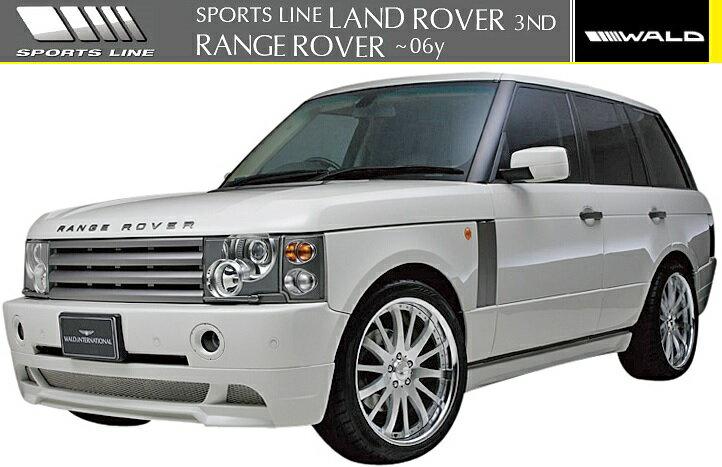 【M's】Land Rover 3rd レンジローバー(2002y-2006y)WALD SPORTS LINE エアロ 3点キット(FRP製)//ヴァルド バルド スポーツライン フルエアロ ランドローバー Range Rover フロントスポイラー サイドステップ リアスカート