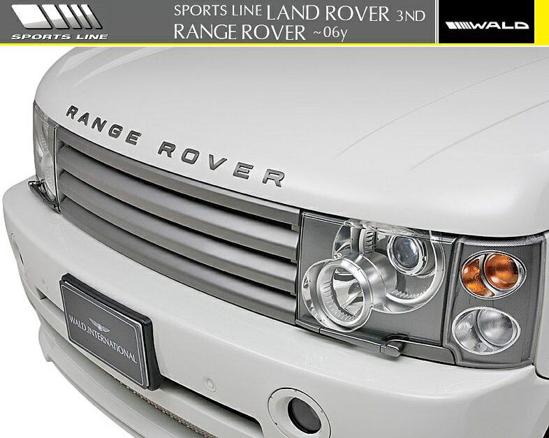 【M's】Land Rover 3rd レンジローバー(2002y-2006y)WALD SPORTS LINE フロントグリル//FRP製 ヴァルド バルド スポーツライン エアロ ランドローバー Range Rover
