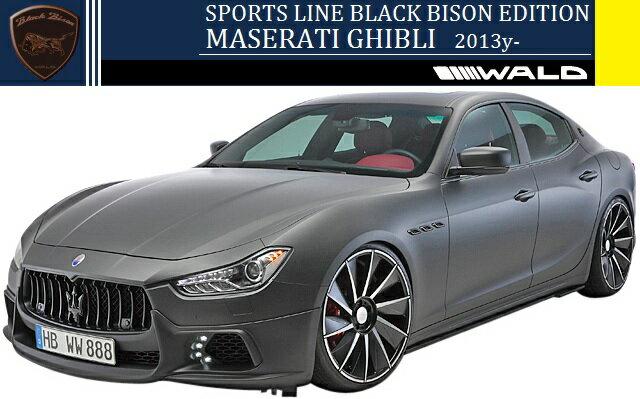 【M's】マセラティ ギブリ(2013y-)WALD Black Bison エアロ 3点キット (F+S+R)//FRP製 ヴァルド バルド ブラックバイソン フルエアロ フルキット エアロキット Maserati GHIBLI