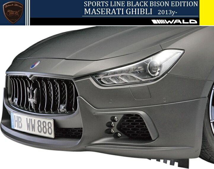 【M's】マセラティ ギブリ(2013y-)WALD Black Bison フロントハーフスポイラー(LEDランプ付属)//FRP製 ヴァルド バルド ブラックバイソン エアロ Maserati GHIBLI