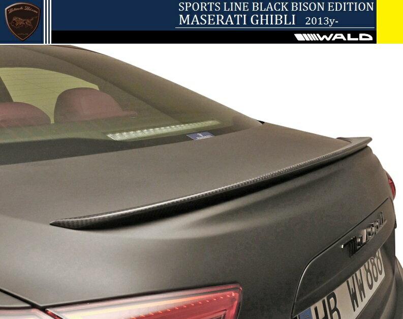 【M's】マセラティ ギブリ(2013y-)WALD Black Bison トランクスポイラー//CARBON製 ヴァルド バルド ブラックバイソン エアロ カーボン ウイング Maserati GHIBLI