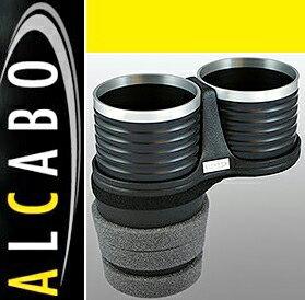【M's】マツダ デミオ DJ系 (2014y-)ALCABO ドリンクホルダー(ブラック+リング)//MAZDA 社外品 アルカボ カップホルダー センターコンソール用 左右共通 AL-B112BS ALB112BS