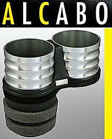 【M's】レンジローバー 3代目後期(2007y-2013y)/レンジローバースポーツ 1代目(2005y-2013y)ALCABO 高級 ドリンクホルダー(シルバー)//Range Rover アルカボ カップホルダー センターコンソール用 AL-M312S ALM312S