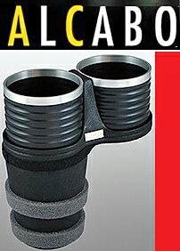 【M's】レクサス NX(AGZ1#/AYZ1#)/RX(3代目)/LS(4代目/F40 後期型)ALCABO 高級 ドリンクホルダー(ブラック+リング)//LEXUS アルカボ カップホルダー AL-T107BS ALT107BS