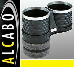 【M's】マセラティ クアトロポルテ 5代目(2004y-2012y)/グラントゥーリズモ(2007y-)ALCABO 高級 ドリンクホルダー(ブラック+リング)//Maserati グランカブリオ アルカボ カップホルダー AL-B109BS ALB109BS