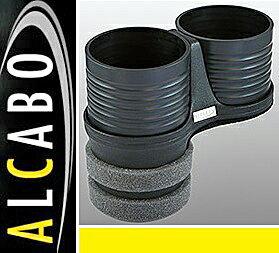 【M's】マセラティ クアトロポルテ 5代目(2004y-2012y)/グラントゥーリズモ(2007y-)ALCABO 高級 ドリンクホルダー(ブラック)//Maserati グランカブリオ アルカボ カップホルダー AL-B109B ALB109B