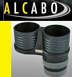 【M's】マセラティ ギブリ 3代目(2013y-)/クアトロポルテ 6代目(2013y-) ALCABO 高級 ドリンクホルダー(ブラック)//Maserati アルカボ カップホルダー AL-B110B ALB110B