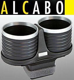 【M's】ポルシェ 911 991/981 718ボクスター/981Cケイマン ALCABO 高級 ドリンクホルダー(ブラック+リング)//アルカボ カップホルダー PORSCHE Boxster Cayman AL-P202BS ALP202BS