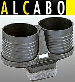 【M's】ポルシェ 911 991/981 718ボクスター/981Cケイマン ALCABO 高級 ドリンクホルダー(ブラック)//アルカボ カップホルダー PORSCHE Boxster Cayman AL-P202B ALP202B