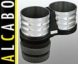 【M's】トヨタ クラウン S210系(2012y-)ALCABO 高級 ドリンクホルダー(シルバー)//TOYOTA CROWN 210系 アルカボ カップホルダー AL-T108S ALT108S