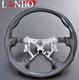 【M's】トヨタ ハイエース 200系(3型)LANBO製 ガングリップタイプ コンビステアリング(カーボン調)//レジアスエース 社外品 ランボ オリジナル ハンドル ハンドル 200ハイエース ハイエース200 HIACE