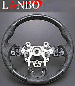 【M's】マツダ CX-5(KE#)LANBO製 ガングリップタイプ コンビステアリング(ブラックカーボン調)//MAZDA CX5 C-X5 社外品 ランボ ハンドル ガングリップハンドル