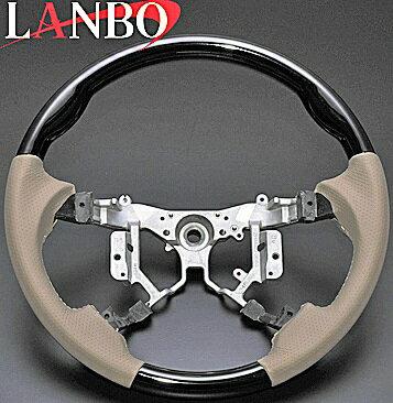 【M's】トヨタ エスティマ 50系(GSR/ACR50・55)LANBO ノーマル コンビステアリング(ピアノブラック×アイボリーレザー)//ESTIMA 50エスティマ エスティマ50 ランボ ハンドル パンチングレザー