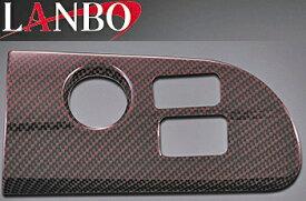 【M's】トヨタ プリウス 50系 ZVW50/51/55(2015y-)LANBO製 3Dインテリアパネル スタータースイッチインストルメントパネル(レッドカーボン調)//社外品 ABS樹脂 TOYOTA PRIUS プリウス50 50プリウス ランボ オリジナル 室内パネル 赤CARBON