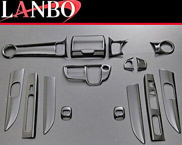 【M's】ホンダ N-BOX(JF1/JF2)LANBO製 3Dインテリアパネル 15ピースセット (ピアノブラック)//社外品 ABS樹脂 ランボ オリジナル 室内パネル HONDA NBOX Nボックス パネルセット 黒艶