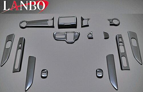 【M's】ホンダ N-BOX(JF1/JF2)LANBO製 3Dインテリアパネル 15ピースセット (純正タイプ/ピアノブラック)//社外品 ABS樹脂 ランボ オリジナル 室内パネル HONDA NBOX Nボックス パネルセット 黒艶