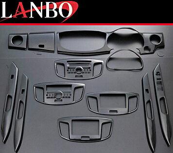 【M's】スズキ ワゴンR/スティングレイ(MH34S)LANBO製 3Dインテリアパネル 14ピースセット (黒木目調)//社外品 ABS樹脂 ランボ オリジナル 室内パネル SUZUKI WAGON-R STINGRAY MH-34S バーズアイ