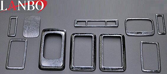 【M's】トヨタ ハイエース 200系 (1/2/3/4型 S-GL)LANBO製 3Dインテリアパネル 10ピースセット (黒木目調)//社外品 ABS樹脂 ランボ オリジナル 室内パネル TOYOTA HIACE ハイエース200 200ハイエース バーズアイ
