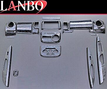 【M's】ダイハツ タント L375S/L385S(2007y-2013y)LANBO製 3Dインテリアパネル 16ピースセット (黒木目調)//社外品 ランボ オリジナル 室内パネル ABS樹脂 DAIHATSU TANTO タントカスタム 2代目 バーズアイ