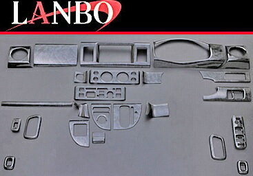 【M's】スズキ エブリィ ワゴン DA64W(2005y-2015y)LANBO製 3Dインテリアパネル 24ピースセット (黒木目調)//社外品 ランボ オリジナル 室内パネル ABS樹脂 SUZUKI EVERY WAGON バーズアイ