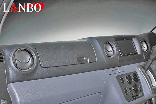 【M's】日産 キャラバン NV350 前期 (2012y-)LANBO製 エアコンリング 4個 (カーボン調)//社外品 ランボ オリジナル ABS樹脂 ニッサン NISSAN CARAVAN E26 NV350キャラバン 5代目