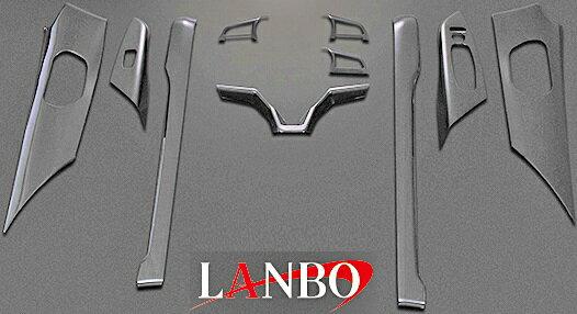 【M's】日産 セレナ C27(2016y-)LANBO製 3Dインテリアパネル 10ピースセット (ピアノブラック)//社外品 ランボ オリジナル 室内パネル ABS樹脂 ニッサン NISSAN SERENA
