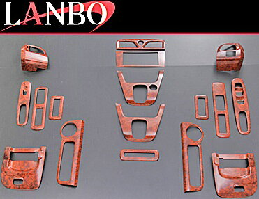 【M's】日産 セレナ C26(2010y-2016y)LANBO製 3Dインテリアパネル 17ピースセット (茶木目調)//社外品 ランボ オリジナル 室内パネル ABS樹脂 ニッサン NISSAN SERENA C26セレナ セレナC26 ウォールナット