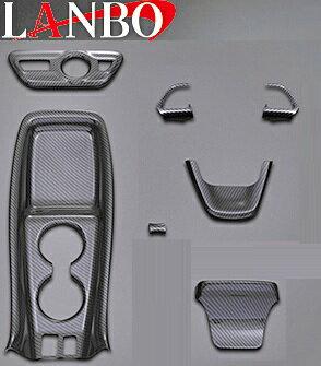 【M's】トヨタ プリウス PHV ZVW52 (2017y-)LANBO製 3Dインテリアパネル 7ピースセット (ブラックカーボン)//TOYOTA PRIUS プラグインハイブリッドモデル 社外品 ランボ オリジナル 室内パネル ABS樹脂 CARBON
