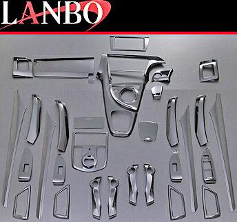 【M's】トヨタ プリウス 30系 ZVW30(2009y-2015y)LANBO製 3Dインテリアパネル 33ピースセット (ピアノブラック)//TOYOTA PRIUS 3代目 社外品 ランボ オリジナル 室内パネル ABS樹脂 黒艶 光沢