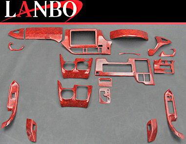 【M's】トヨタ NOAH/VOXY/Esquire 80系 ZRR80(2014y-)LANBO製 3Dインテリアパネル 18ピースセット (茶木目調)//TOYOTA ノア ヴォクシー ボクシー エスクァイア 社外品 ランボ オリジナル 室内パネル ABS樹脂 ウォールナット