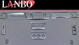 【M's】トヨタ NOAH/VOXY 60系 AZR60/65(2001y-2007y)LANBO製 3Dインテリアパネル 11ピースセット (黒木目調)//TOYOTA ノア ヴォクシー ボクシー ノア60 ヴォクシー60 ボクシー60 60ノア 60ヴォクシー 60ボクシー 社外品 ランボ オリジナル 室内パネル ABS樹脂 バーズアイ